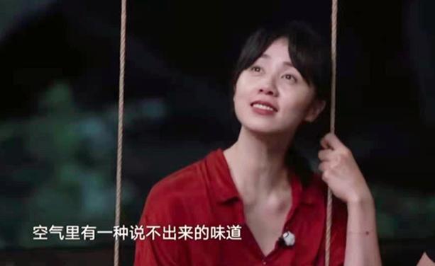 她素颜上自己老公主导的极速PK10,被观众赞是爱情让她整个人美得发光