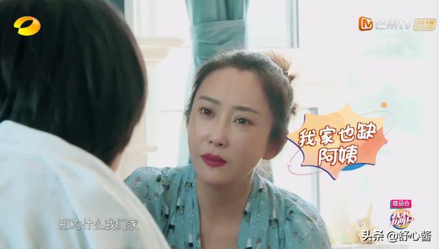 从齁甜的郭碧婷到困境中的杜若溪,是大多数女演员的宿命吗?
