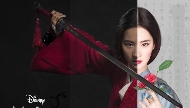 韩国网友质疑刘亦菲,把花木兰换成韩星?换后仙女姐姐更合适了
