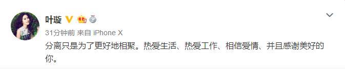 """曾经的""""上官海棠"""",如今却直播卖货?叶璇近况与以往差距太大"""