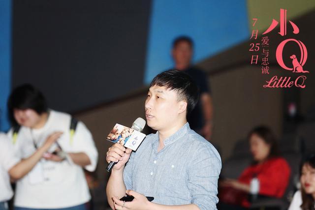 《小Q》北京首映传递陪伴力量,千人见证中国第一条导盲犬退役