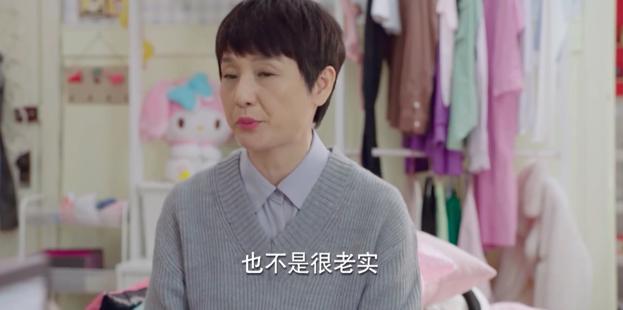 童颜夫妇恋情受阻,佟妈妈因两点不喜欢韩商言,佟年反驳有理有据