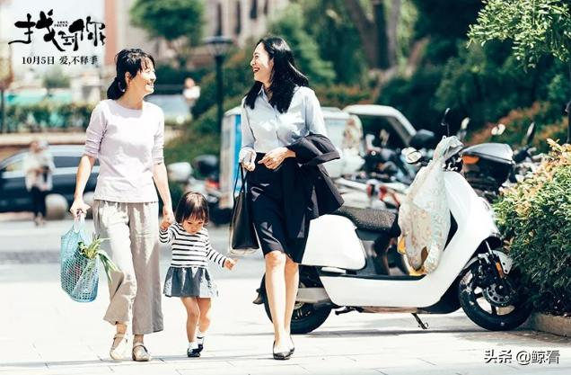 姚晨、马伊琍崩溃大哭的瞬间,我发现了中国式婚姻最扎心的一面…