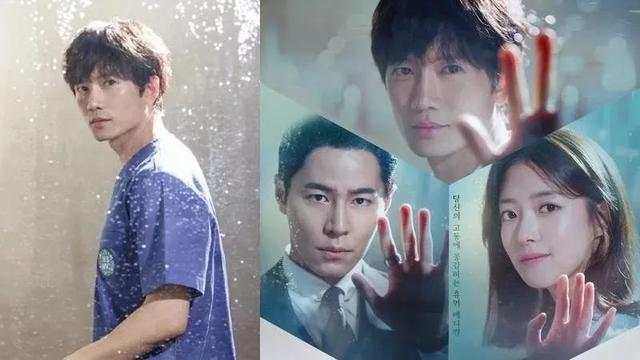 新剧开播《医生约翰》池晟新角色、新魅力,大家开追了吗?