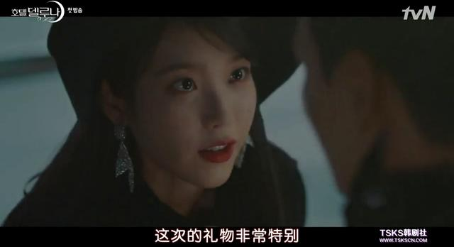 韩国拍了女版鬼怪?阿加西成千年不死的霸道女魔头,我又可以了