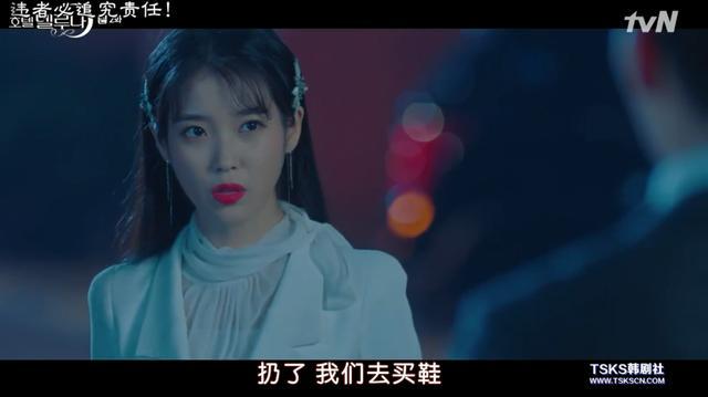 韓國拍了女版鬼怪?阿加西成千年不死的霸道女魔頭,我又可以了