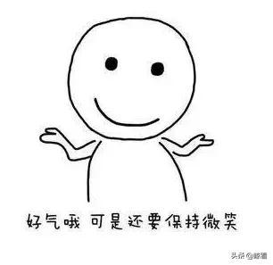 五阿哥、杜飞、张无忌,白小年…苏有朋,都45岁了还在拼什么?