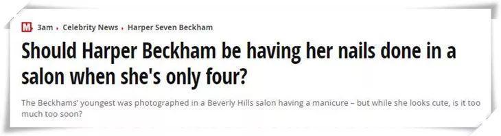 小七的8岁生日走进了美容院,花了8000?