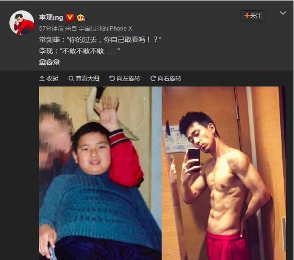 娱乐圈中男星童年照:林更新是cos哪吒?而李现胖胖的不输彭于晏