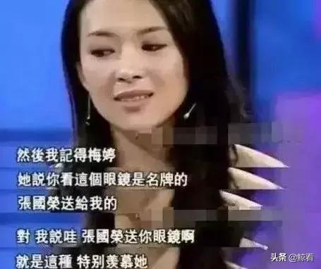 杨幂罕见羞态、吴昕激动大哭、邓论失控...追星,他们才是扛把子