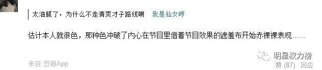 心疼迪丽热巴张子枫…娱乐圈女明星都被他骚扰遍了吧