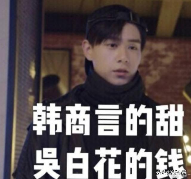 """持续霸屏数个夏天,杨紫太""""旺""""男主,合作前男友除外"""