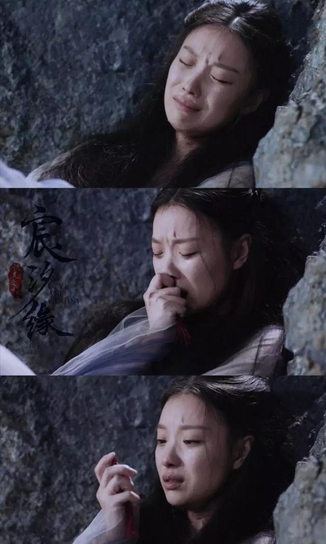 直超《花千骨》,秒殺《三生三世》,《宸汐緣》的淚點有多高能?