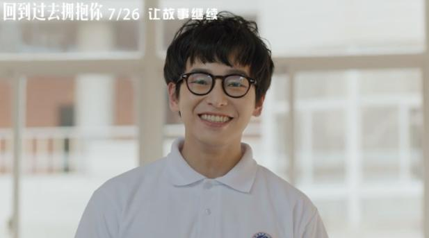彭昱畅的第三部电影要来了,配角里还有他呢