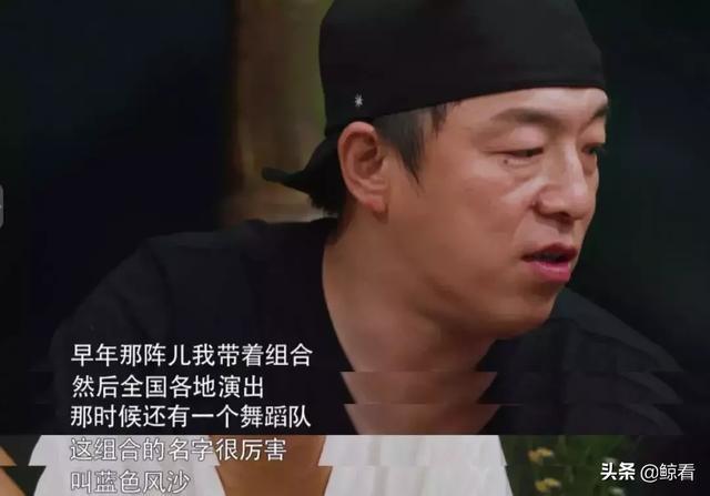 """驻唱歌手、经历北漂,3考北电…黄渤的人生可不止""""一出好戏"""""""