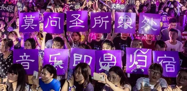 JJ林俊杰圣所巡演襄阳站现场,首唱限定歌曲超宠粉