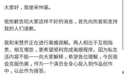双宋离婚后,宋慧乔资源不断,宋仲基合约稀少超出网友预料