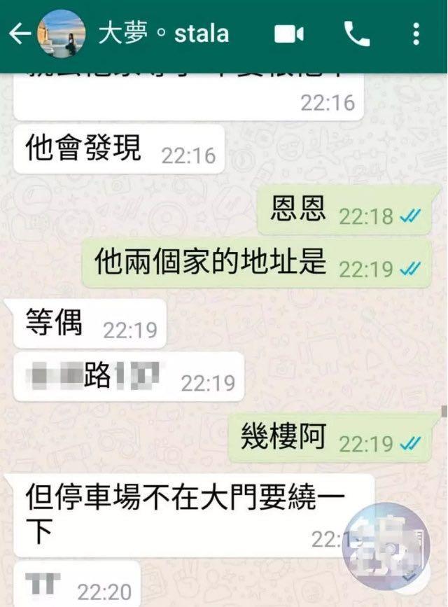从网红质疑、出轨风波到首晒合照,罗志祥周扬青被所有人看好了?