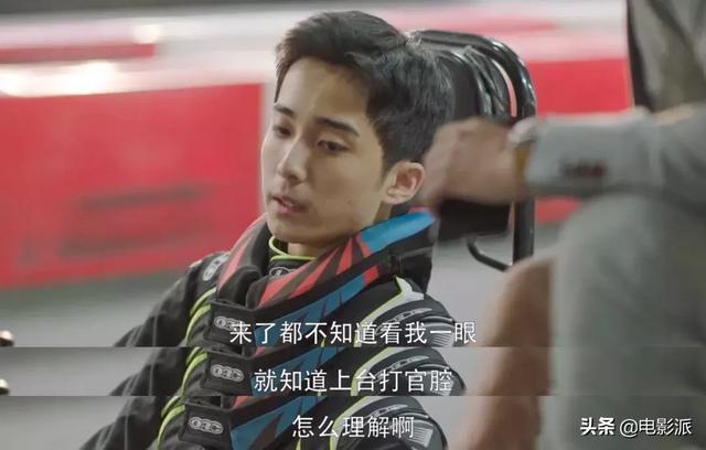 黄磊+海清,这才是国民好剧
