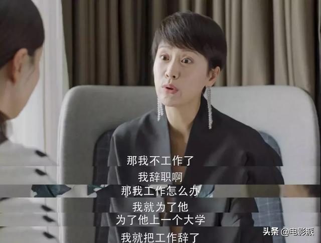 黃磊+海清,這才是國民好劇