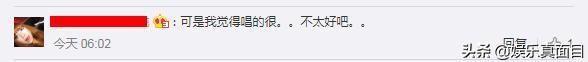 中年李宗盛!金国宪参加《中国好声音》获那英、庾澄庆高度称赞