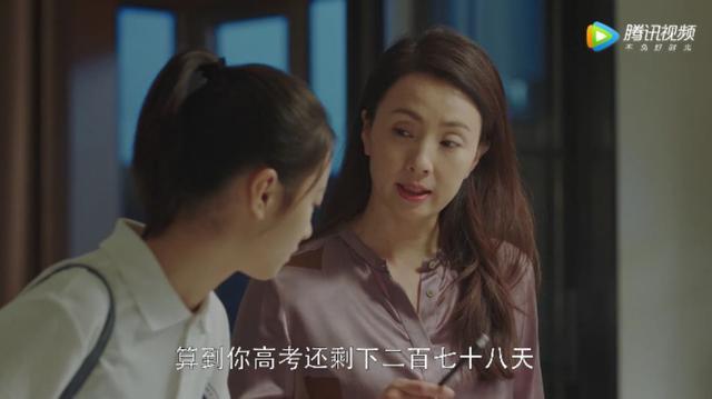 """这对""""恋爱型母女"""",又让你对中国妈妈失望了?"""