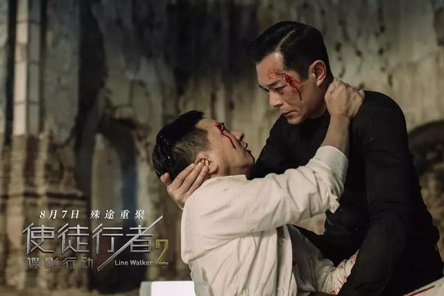 《使徒行者2》三位影帝配新秀,经典港片再现,还是套路浮夸?