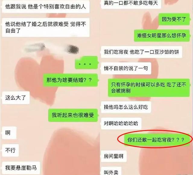 冯绍峰出轨闹离婚?小三正脸照被扒?颜值高于赵丽颖?都是假的