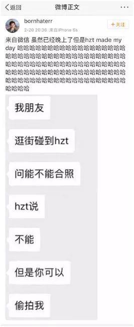 黄子韬疑似与韩国女友恋情曝光,为什么大家都莫名感觉有喜感?