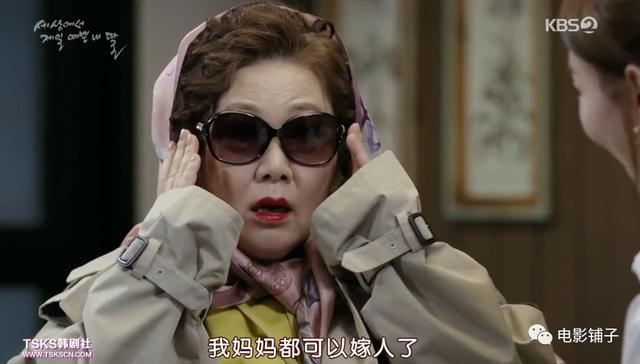世上最美女人,在这100集的新韩剧里
