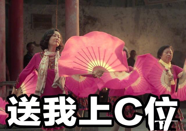 姚晨新剧送我上青云预热,引发送我沙雕系列,你pink那一种送我?