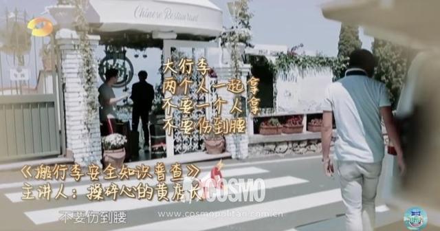 杨紫在《中餐厅》终于穿对一回