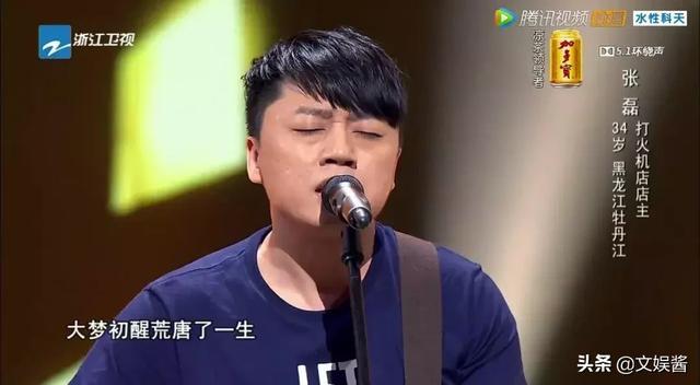 《中国好声音》播出过半,我竟然都不知道?
