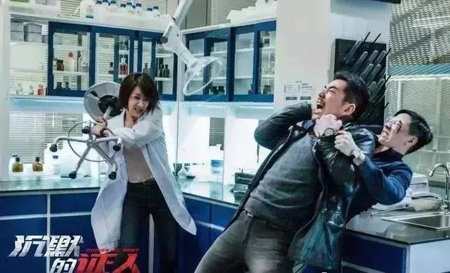 张家辉+杨紫,《沉默的证人》看点多,为何却被称为最怂片方?