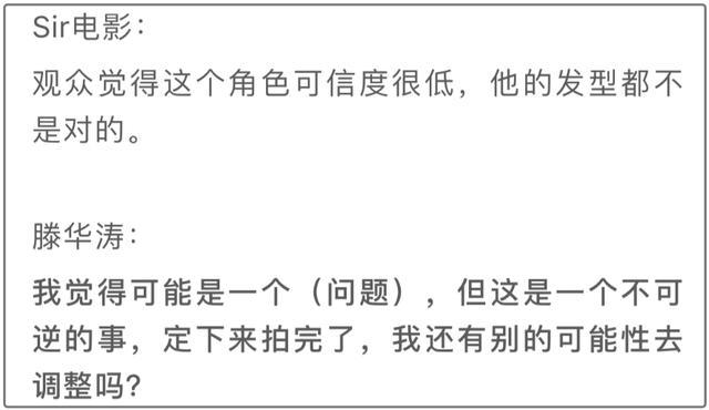 上海堡垒票房惨淡倒贴钱,全剧组接连被骂,到底是哪个环节的锅?
