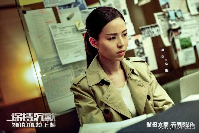 首日票房568万,豆瓣仅5.9,周迅吴镇宇的演技也拯救不了这部电影