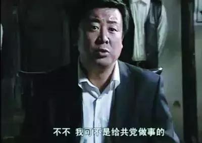 """孙红雷的《潜伏》剧组""""卧虎藏龙"""",不单有老戏骨,还有抢劫犯"""