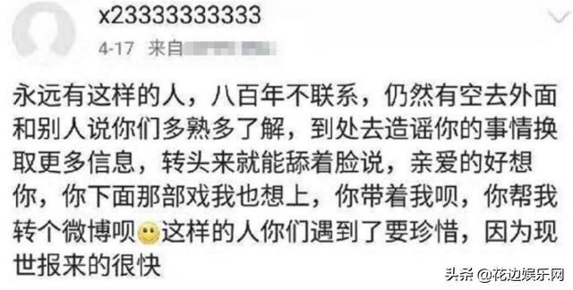 """33岁杨幂自夸""""老子太美""""!非主流博文、骂脏话,她也是沙雕女孩"""