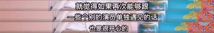 """王一博最新采访绝口不提肖战,用""""个别演员""""替代,剧完就拆CP?"""