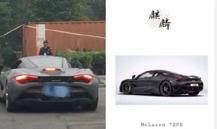 郭麒麟开跑车被偶遇,网友:这才是富二代的样子