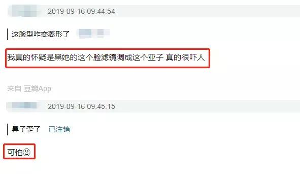 杨幂广告新片滤镜厚到吓人,疑似因粉丝线下抵制风波得罪品牌方?