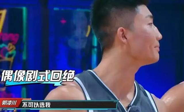 篮球综艺第二季全毁?开播一个月不开分,李易峰带队跳巢还被撕番