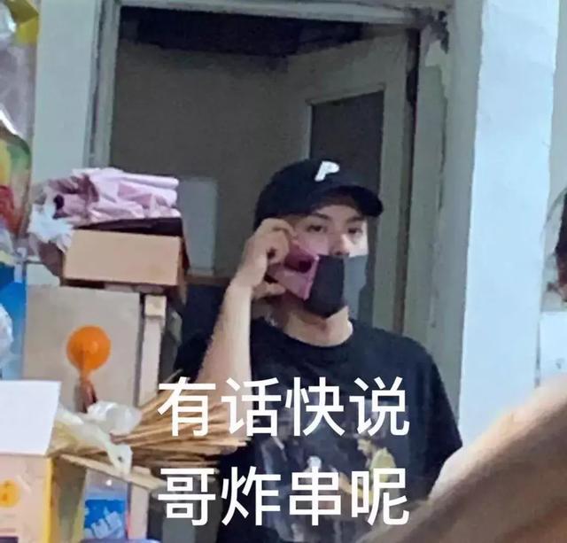 王鹤棣这是什么神仙人生?上班是人气男星,下班成炸串店小帮厨