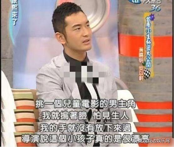 黄晓明自夸太帅像哈利波特!小S连环怼人,句句经典