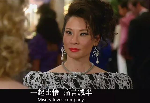 """彪悍,代孕,爱钱却是华人之光,这个""""丑""""女人致命开挂"""