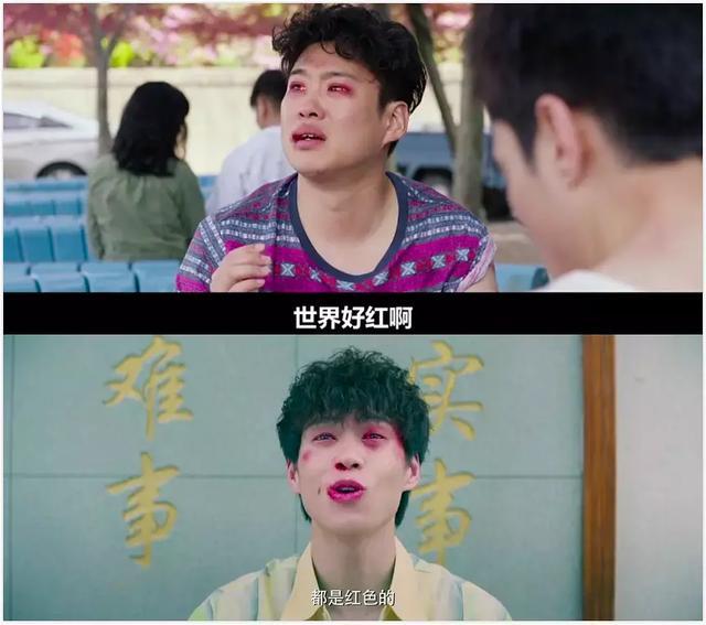 """流量演技双加持的彭昱畅,新片不搞""""黄色"""",那它搞什么?"""