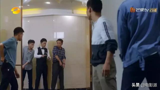 吴谨言,你在瞎咋呼什么