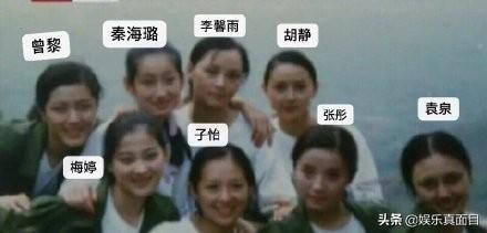 章子怡发微博晒同学聚会,秦海璐靠边刘烨没来,这是什么神仙班?