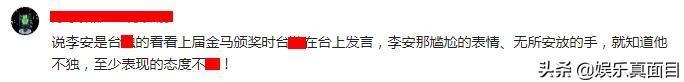 杜琪峰请辞金马评审主席,网友发现李安才是亮点:大家成全他吗?