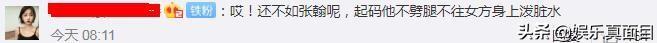 邱泽张钧甯疑似恋情曝光,网友调侃:家里没人刷马桶了吗?